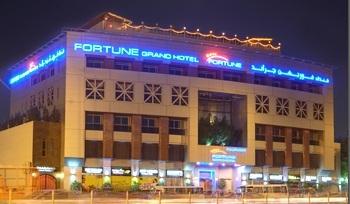 4 Nights Dubai - Hotel Fortune Hotel Deira